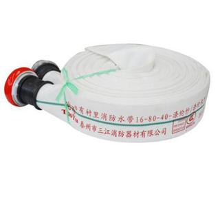 16-80-40有衬里消防水带聚氨酯涤纶纱