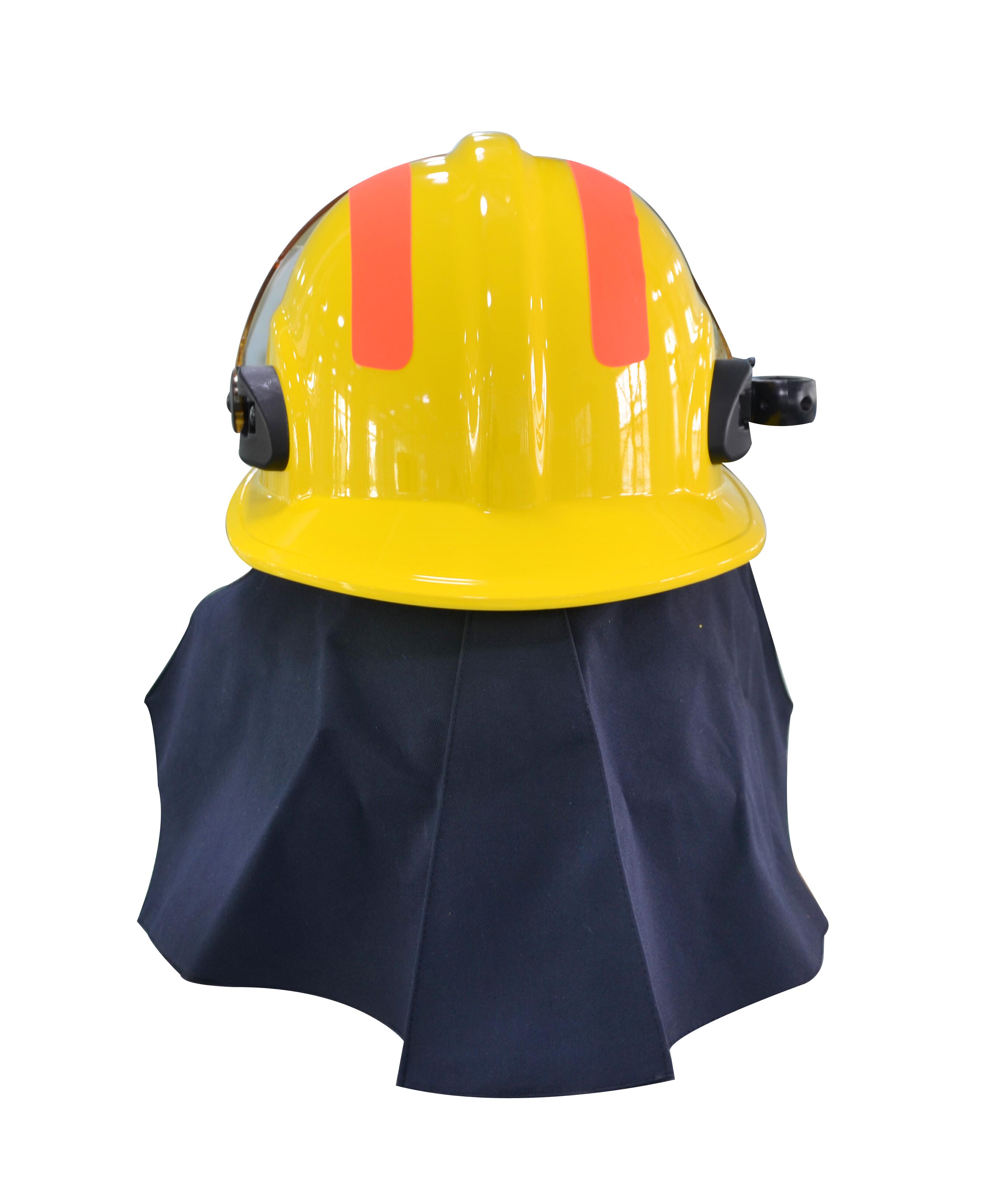 17式消防頭盔