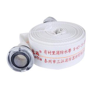8-65-20有襯里消防水帶聚氨酯滌綸長絲耐磨款