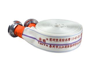 13-65-20有襯里消防水帶聚氨酯滌綸長絲