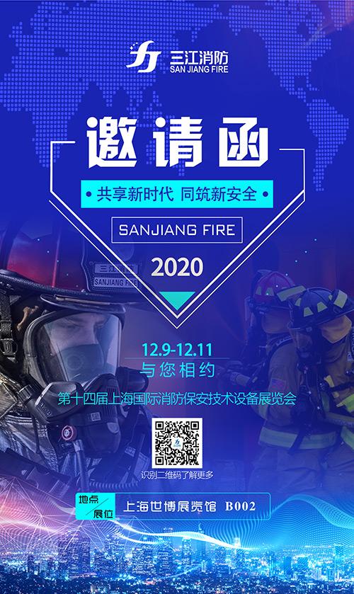 QQ圖片20201117113819