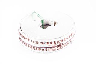 13-50-20有衬里水带塑料涤纶长丝